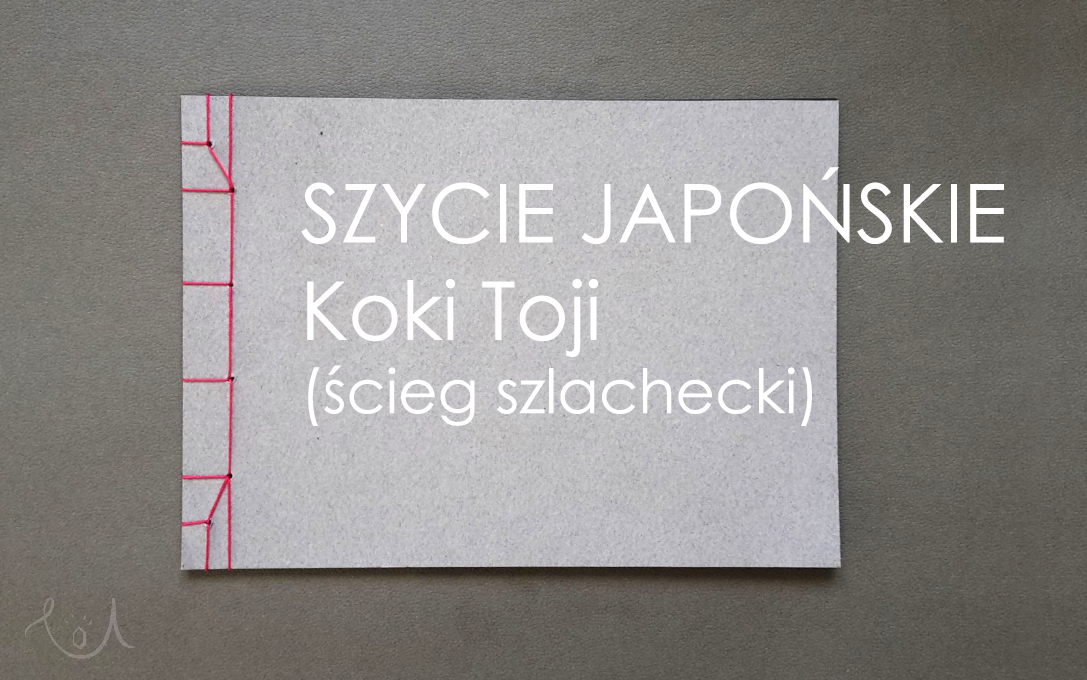szycie japońskie – z serii introligatorskiej